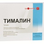 Фото с препаратом Тималин (форма выпуска во флаконах с порошком).